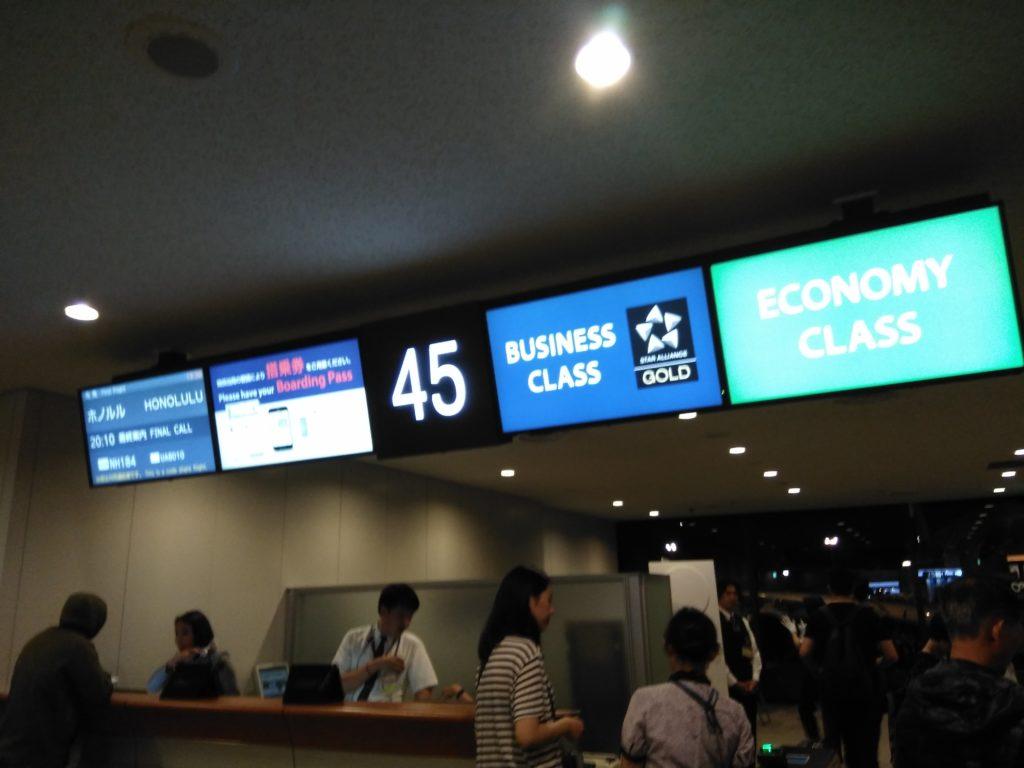 ANAのホノルル行きA380出発前の成田空港のゲート