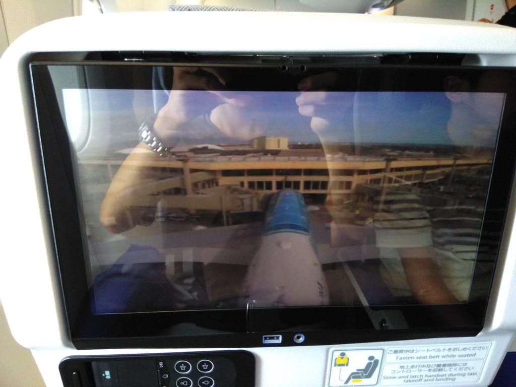 """ホノルルに到着したANAのA380""""Flying Honu""""の尾翼カメラから"""