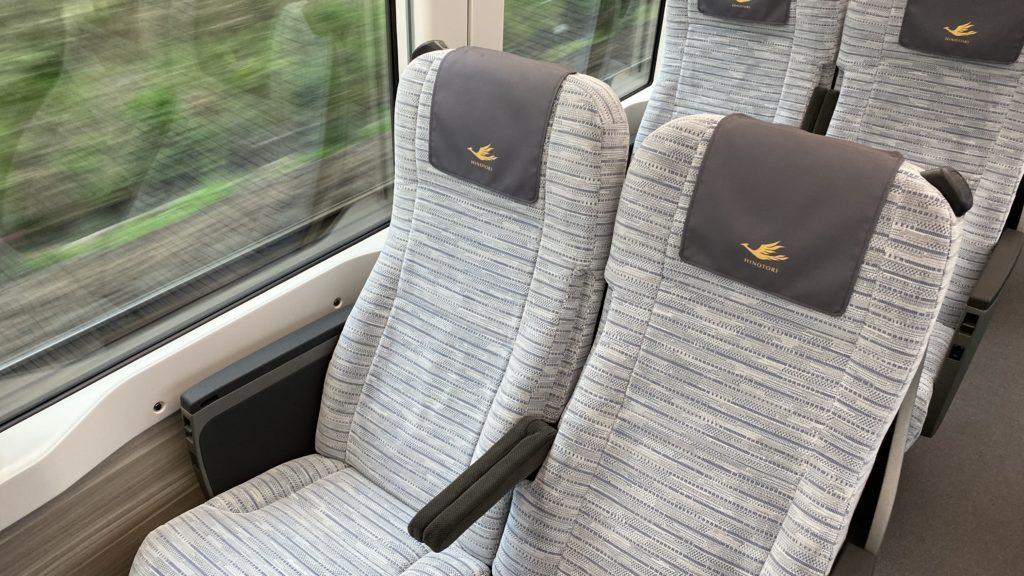 近鉄 ひのとり レギュラーシート 普通席