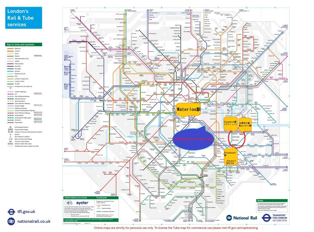 ロンドン 鉄道路線図 グリニッジ