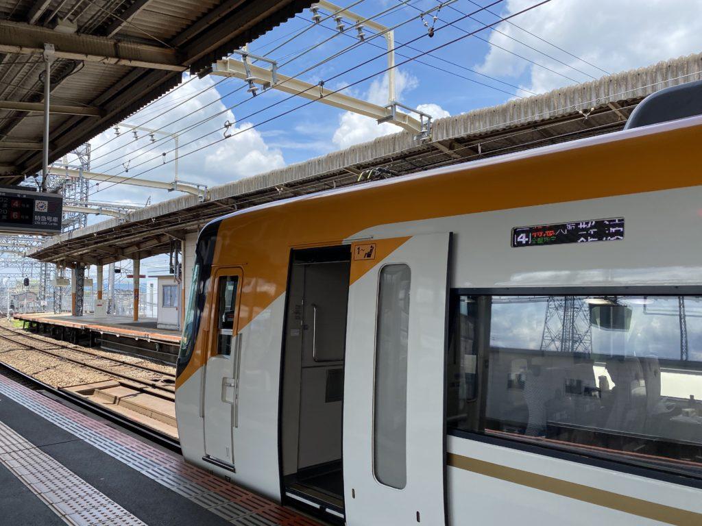 近鉄特急で大和八木駅へ