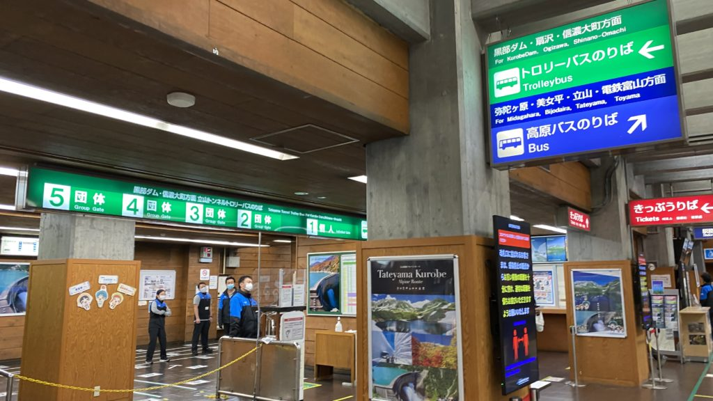 立山トンネルトロリーバス 弥陀ヶ原