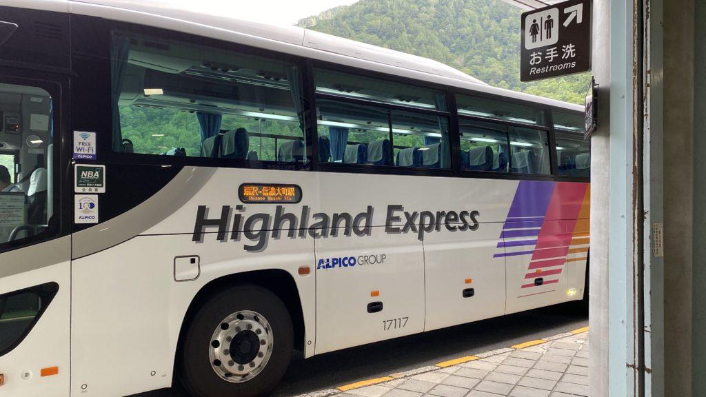 信濃大町駅行き路線バス