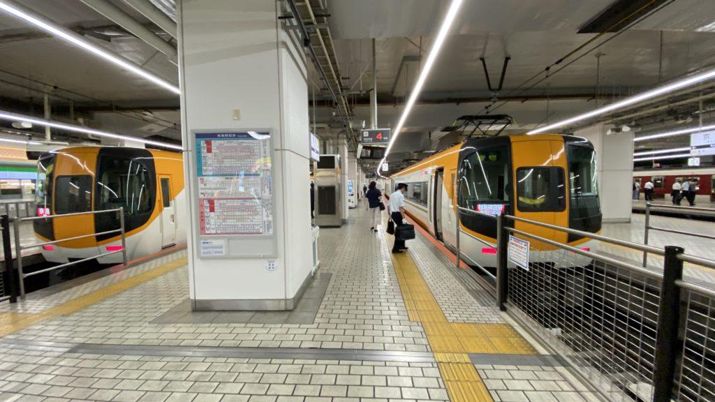 近鉄特急 京都駅