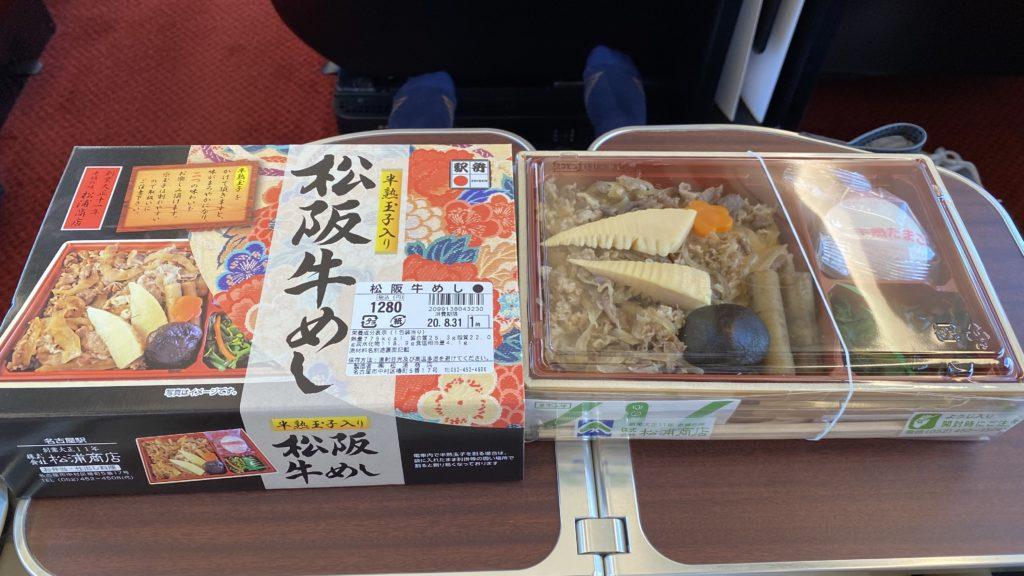 松阪牛めし