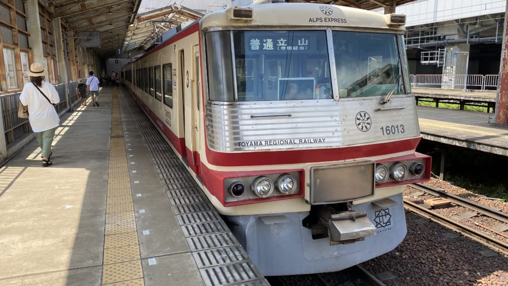 富山地方鉄道 立山行き普通電車