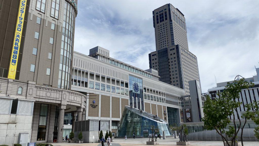 北海道周遊旅行なら、駅近で選ぼう
