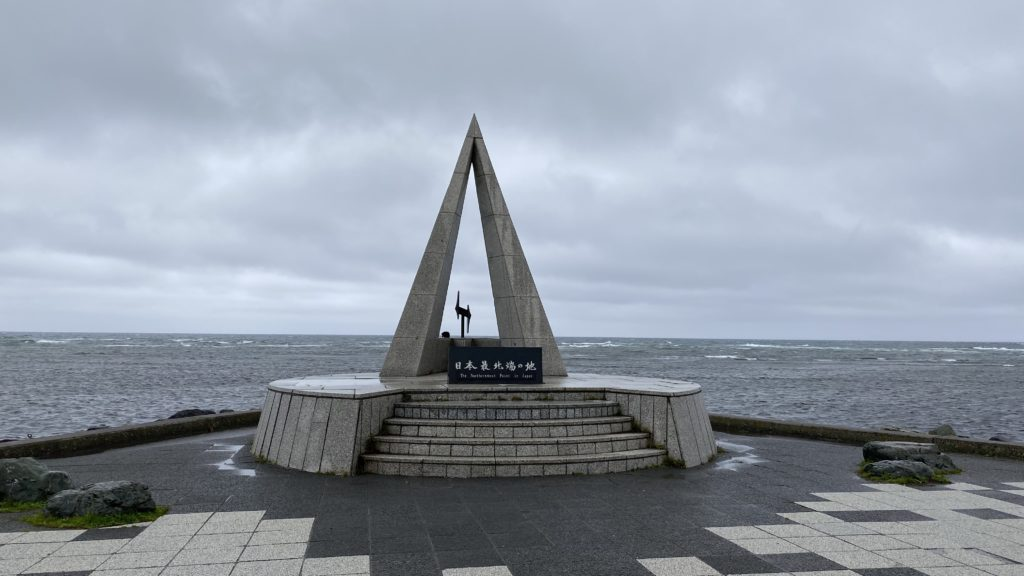 5日目 日本最北端の地へ!稚内・宗谷岬への旅