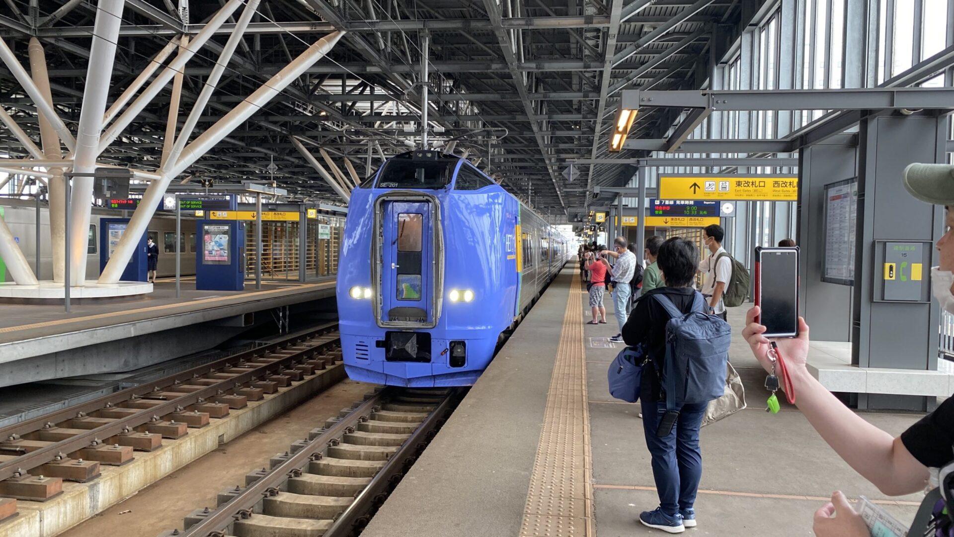 特急宗谷 旭川駅