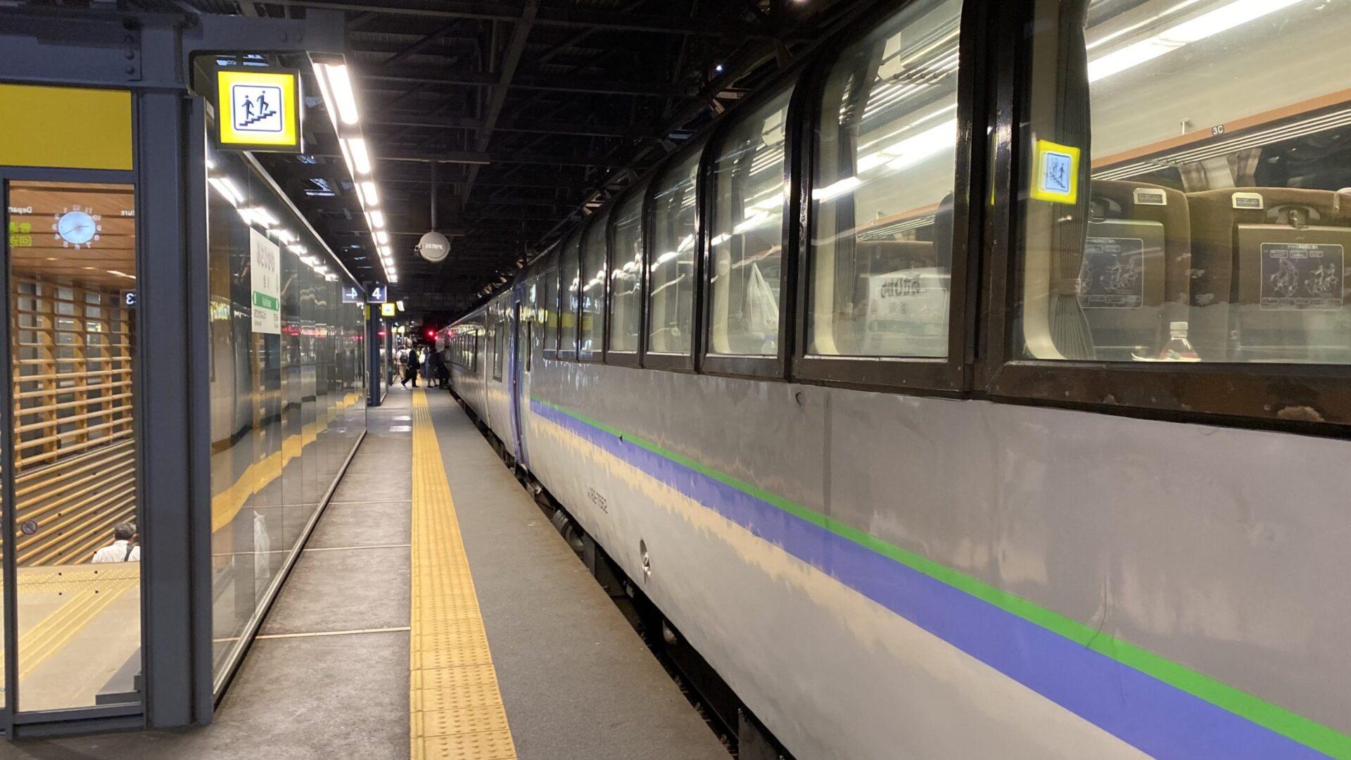 旭川駅 特急オホーツク