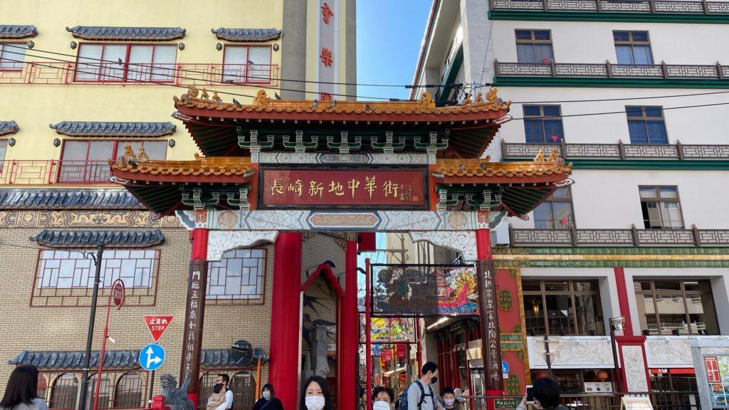長崎新中華街