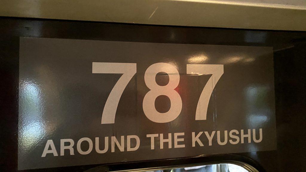 787 AROUND THE KYUSHU