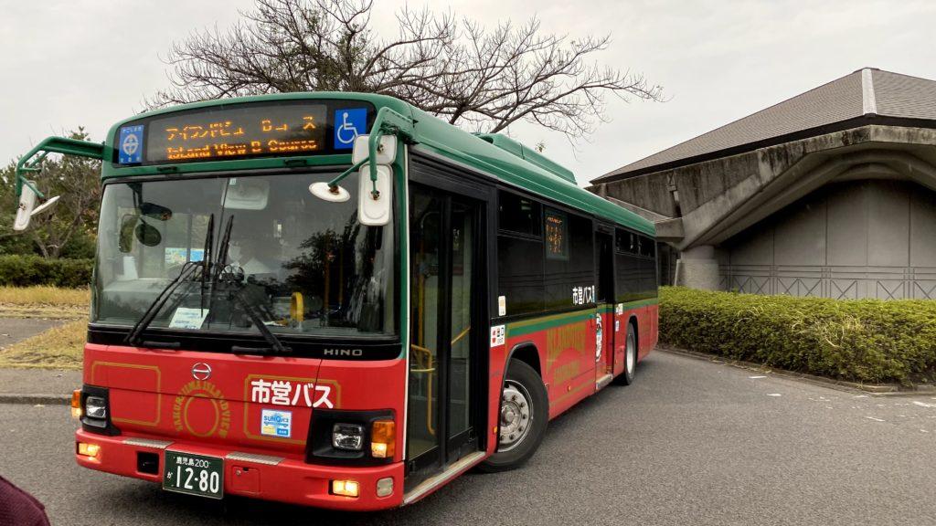 アイランドビュー バス