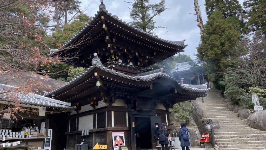 弥山の聖火堂