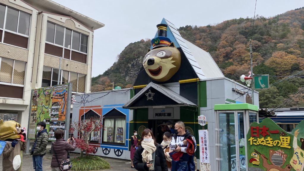 阿波川口駅 外観