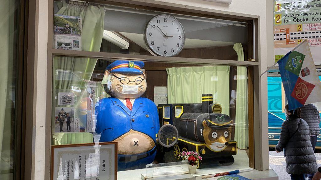阿波川口駅 たぬき駅長