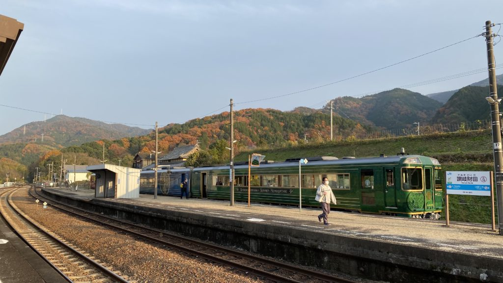 駅舎から撮影