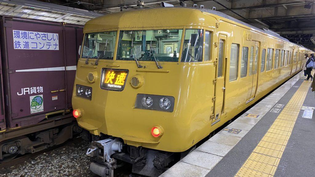 「関西どこでもきっぷ」では大阪を中心として様々な場所に行くことができる