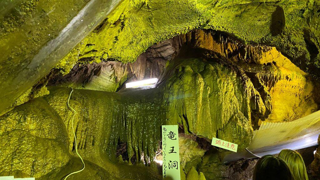 大滝鍾乳洞