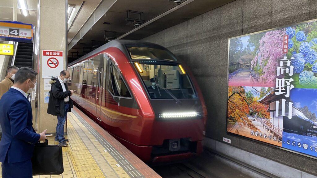 ひのとり57列車で名古屋から大阪難波へ