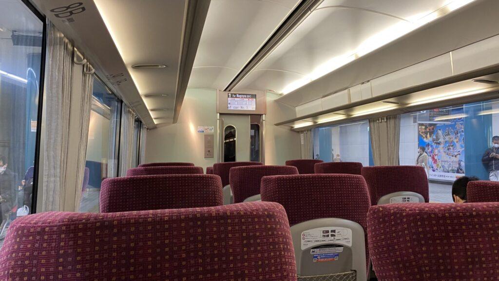 アーバンライナーのデラックスシートで名古屋へ