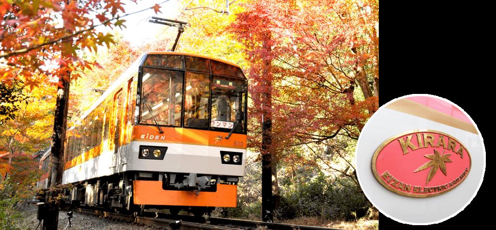 比叡山へのアクセスのための叡山電鉄