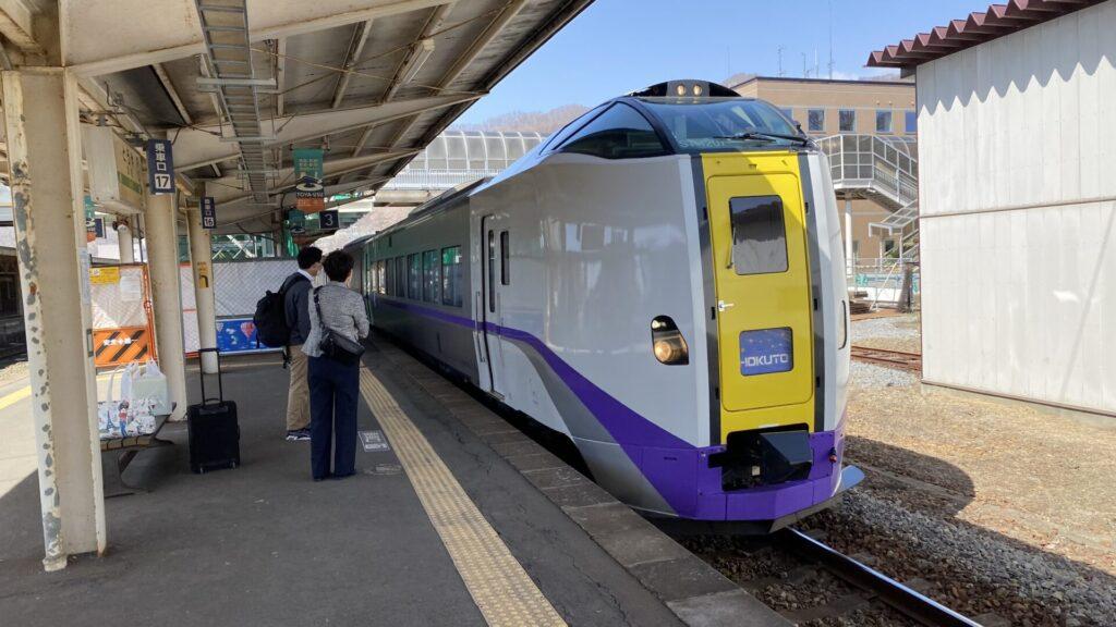 洞爺駅へは札幌・函館双方から1時間半〜2時間程度
