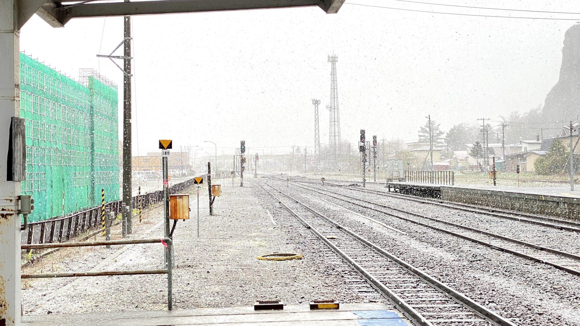 遠軽駅の前後を直通する普通列車はない
